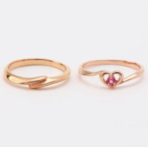 誕生石指輪18金ピンクゴールド